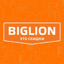 Фотография Наталья К. [отзыв с www.biglion.ru]